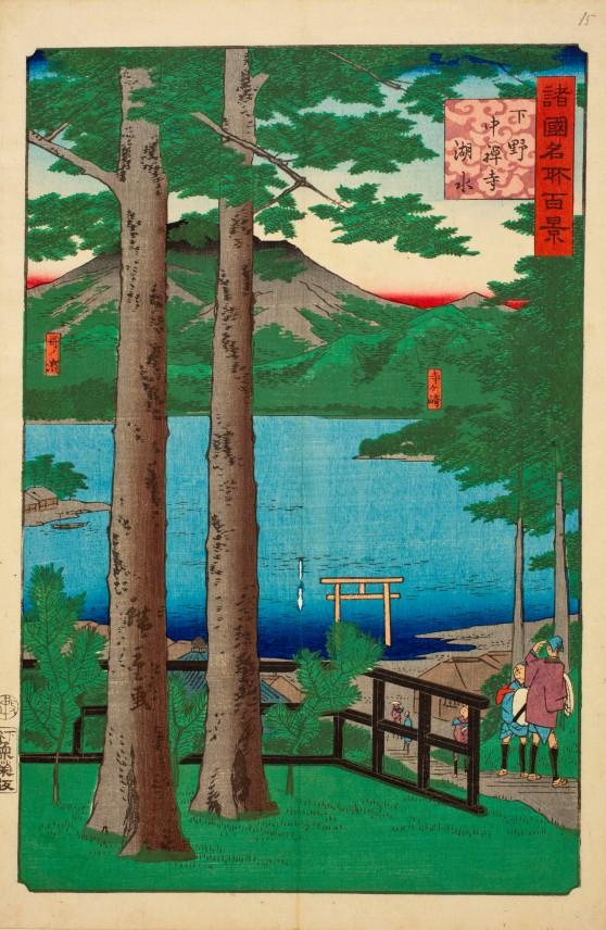 Hiroshige_HetChuzenjimeer_1857HR